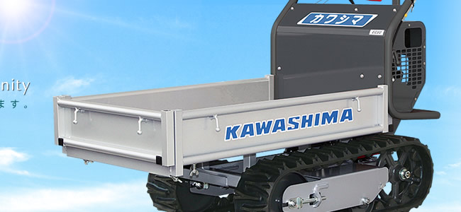 農機具・農業機械・運搬車の河島農具製作所(鳥取県米子市)KAWASHIMA